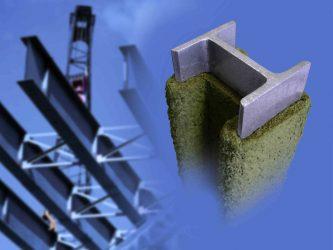 Миронит бетон бетон миксер заказ