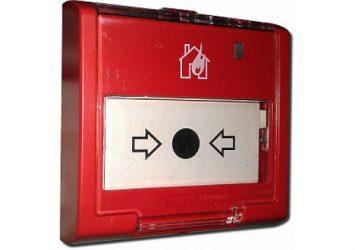 ИПР датчик пожарной сигнализации